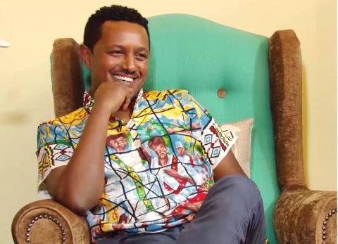 Ethiopikalink - 12 May 2017