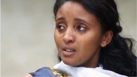 Sisit 2 - Ethiopian Movie Trailer
