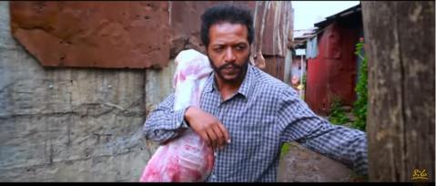 Nurlign -  Ethiopian Movie Trailer