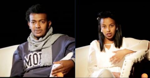 Yemaleda Kokeboch - Film Exam (Final)