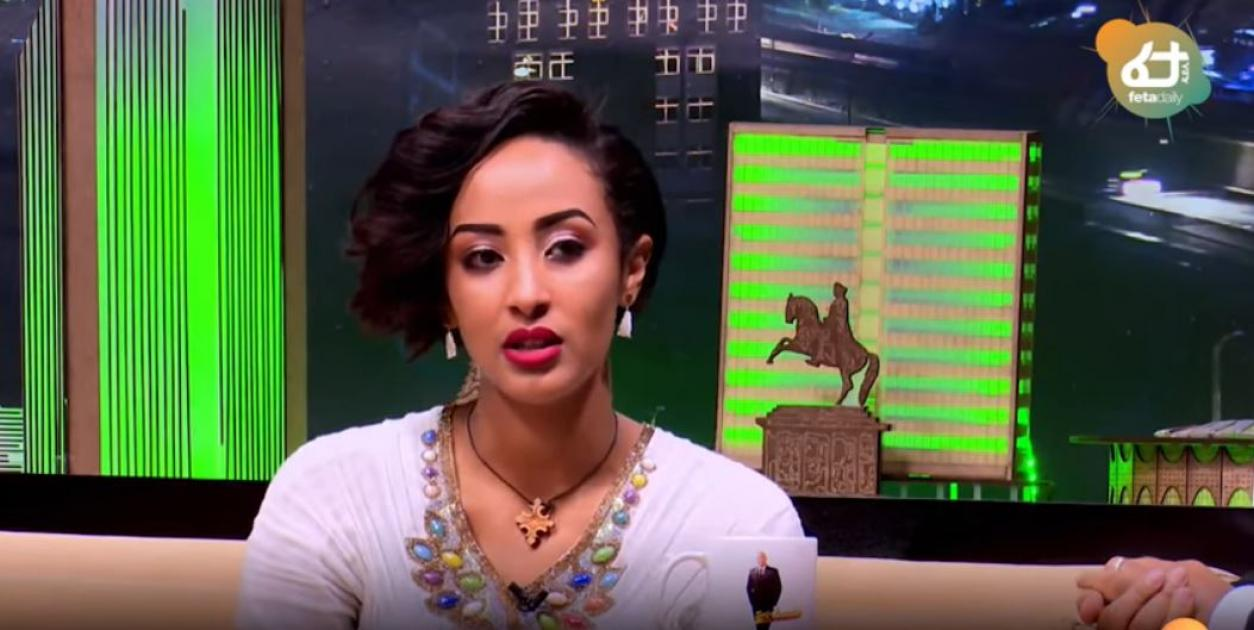 kalkidan Tibebu Interview With Seifu on EBS