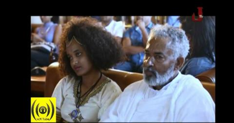 JTV- Ethiopian New Year Program