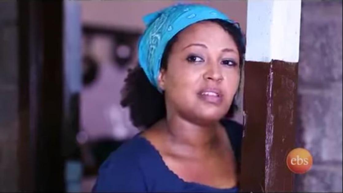 Zemen Part 79 - Ethiopian Drama