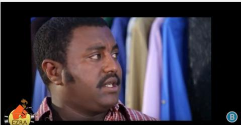Yearbegnaw Lij - (Ethiopian Movie )