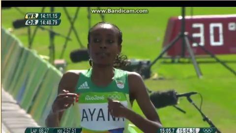 Almaz Ayana Won women's 5000m field to Qualify for Final