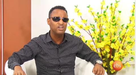 Yirdaw Tenaw - Serachilign (Ethiopian Music )