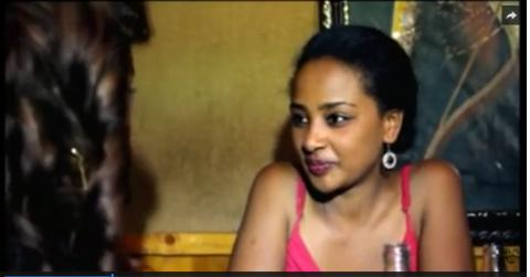 Banchi Gize (Ethiopian Movie)