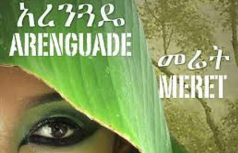 Arenguade Meret - Documentary