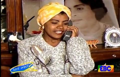 Kechen Emebet - Ethiopian  Drama