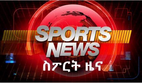 Sport news - 14 July 2017
