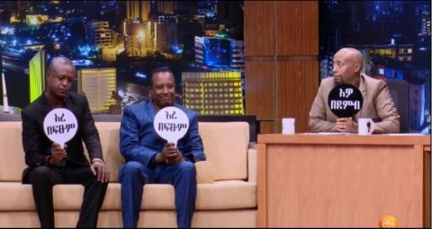 Seifu On EBS - Interview With Artist Tsegaye Semie