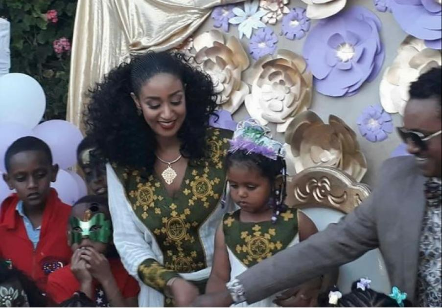 Teddy Afro And Amleset Muche Celebrating Their Daughter's Birth Day