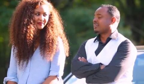 Senselet Drama - Part 14 (Ethiopian Drama)