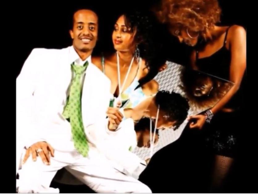 Ethiopian celebrities old photo