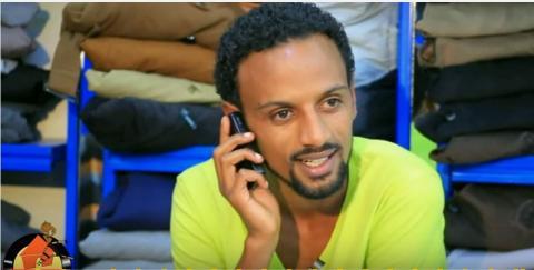 Yesemay Fegegta - Ethiopian Movie