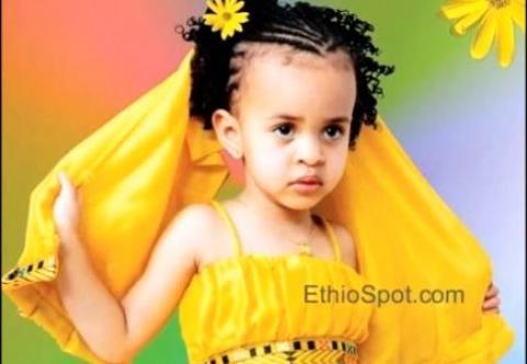 Sileshi Demissie - Abebayehush (Ethiopian Music)