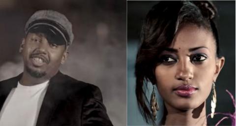 Michael Belayneh -Tinitab (Ethiopian Music)