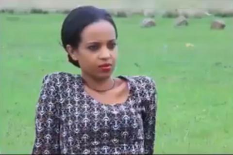 pleasant scene from yefikir Aleka Film