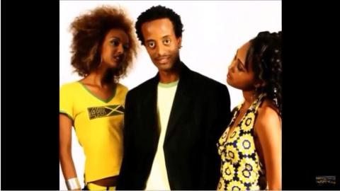 Ethiopian celebrities old photo