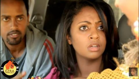 Tikur Ena Nech - Ethiopian Movie