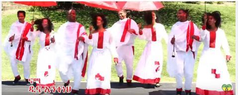Dina Anteneh -Nama (Ethiopian Music)
