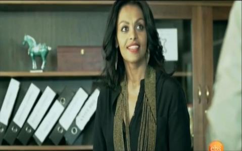 Adinas - Ethiopian Film (Part 1)