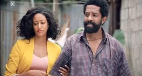 Labatos - Ethiopian movie trailer
