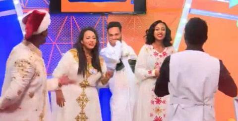 Ye Beteseb Chewata - EBS  TV show trailer