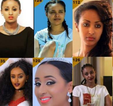 Best female actor and best film nominees -  Ethiozodiac award 2017