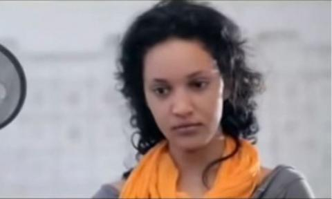 Yebiirhan Firma - Ethiopian Movie Trailer