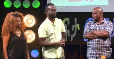 Ye Afta Chewata - Eden And Ashebir