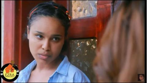Martereza - Ethiopian Film