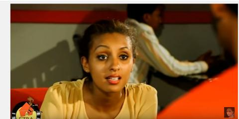 Hiwot ena Sak - Ethiopian Movie