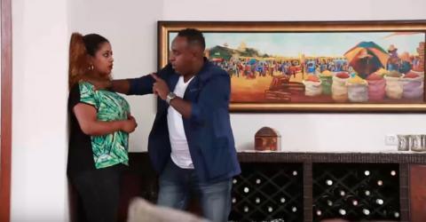 Dana Drama - Part 8 (Ethiopian Drama)