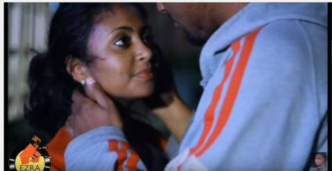 Tikur Ena Nech - Ethiopian Movie