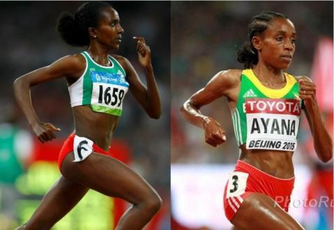 Women's 10,000 Meter – IAAF World Championshipis, London 2017