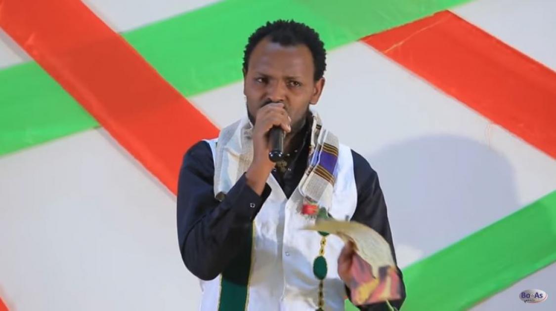 Kassahun Bogale's Emotional Speech On Yemaleda Kokeboch