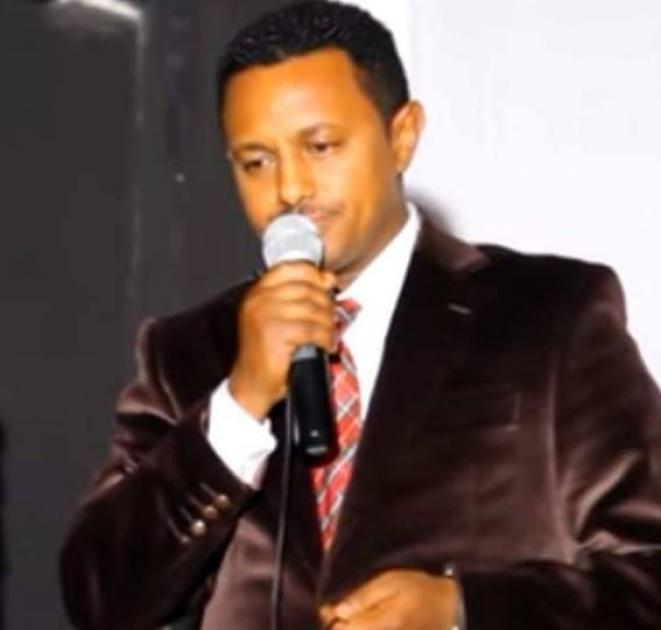 Yesimien Maheteb - Teddy Afro's poem for Atse Tewodros