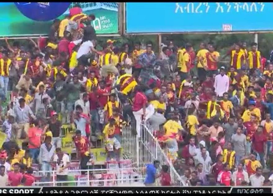 Ethiopian Buna and St.Georg club fans clash each other