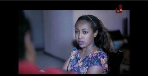 Wazema Drama - Part 15 (Ethiopian Drama)