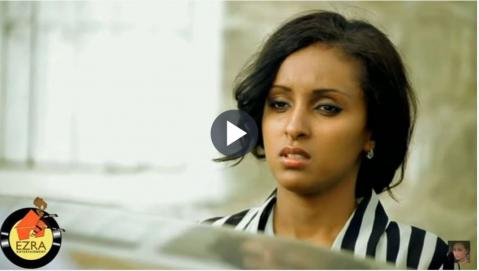 Yehabtam Bete - Funny Scene From Hiwot Ena Sak Movie