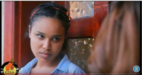 Martereza -Ethiopian Movie