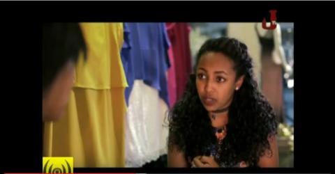 Wazema Drama - Part 12 (Ethiopian Drama)