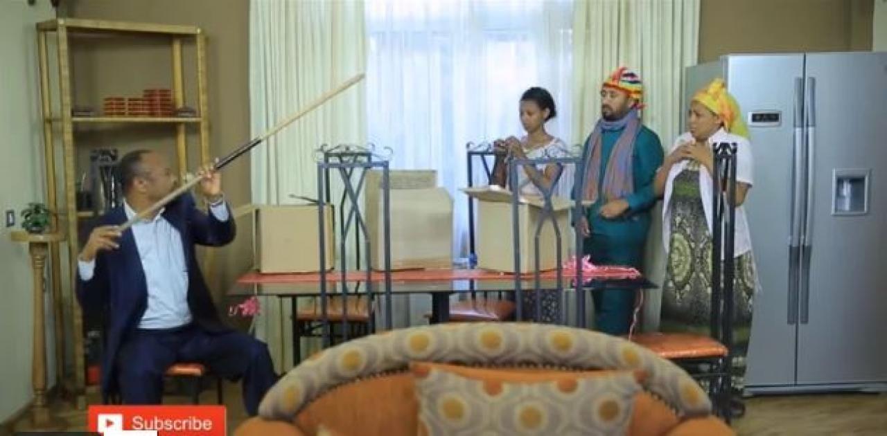 Melat Tesfaye's Best Performance On Betoch Drama
