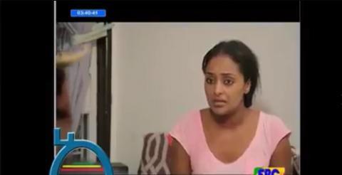 Yebet Sira - Part 38 (Ethiopian Drama)38