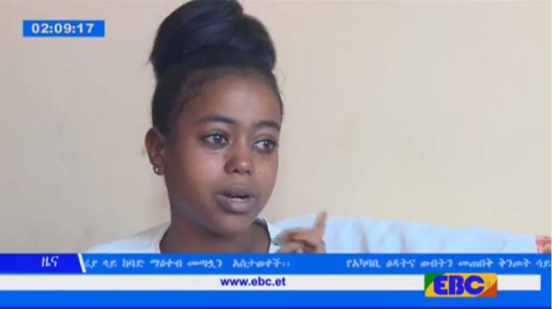 Melat Asefa Suffering From Kidney Failure - Message To All