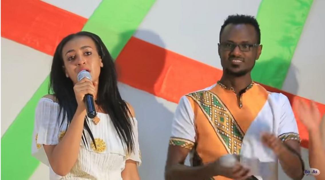 Rahel Engeda's Heart Touching Speech On Yemaleda Kokeboch