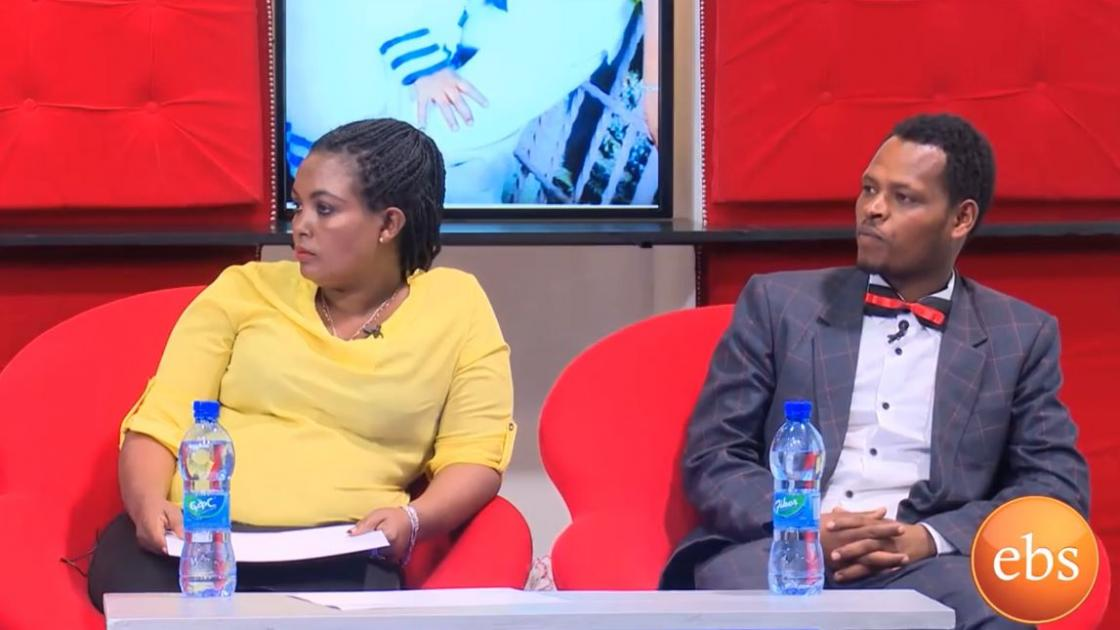 Almaz And Ezekiel's Funny Moment On Entewawekalen Wey Program