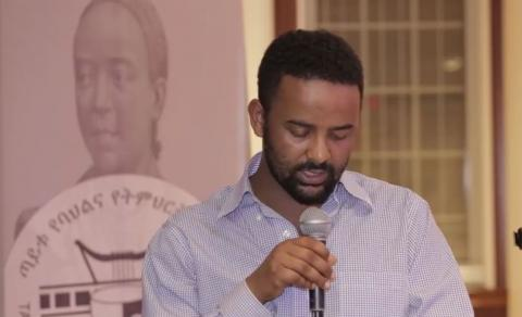 Bereket Belayeneh -  Godanaw Yegermal (Ethiopian Poem)