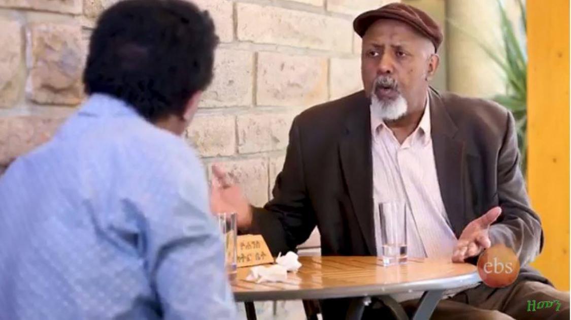 Zemen Drama - Part 97 (Ethiopian Drama)